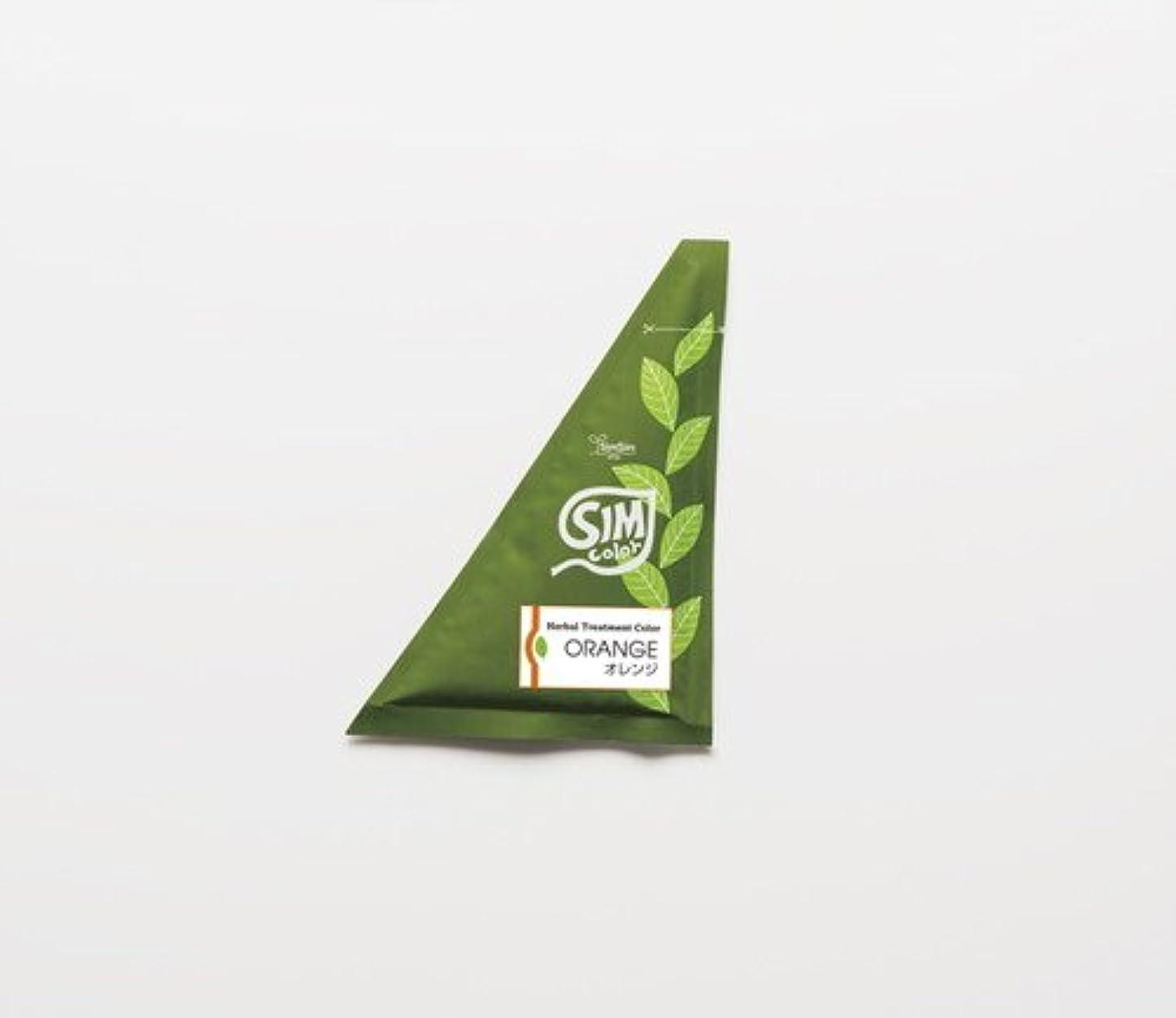 ルーフ火山学ご覧くださいSimSim(シムシム)お手軽簡単シムカラーエクストラ(EX)25g 2袋 オレンジ