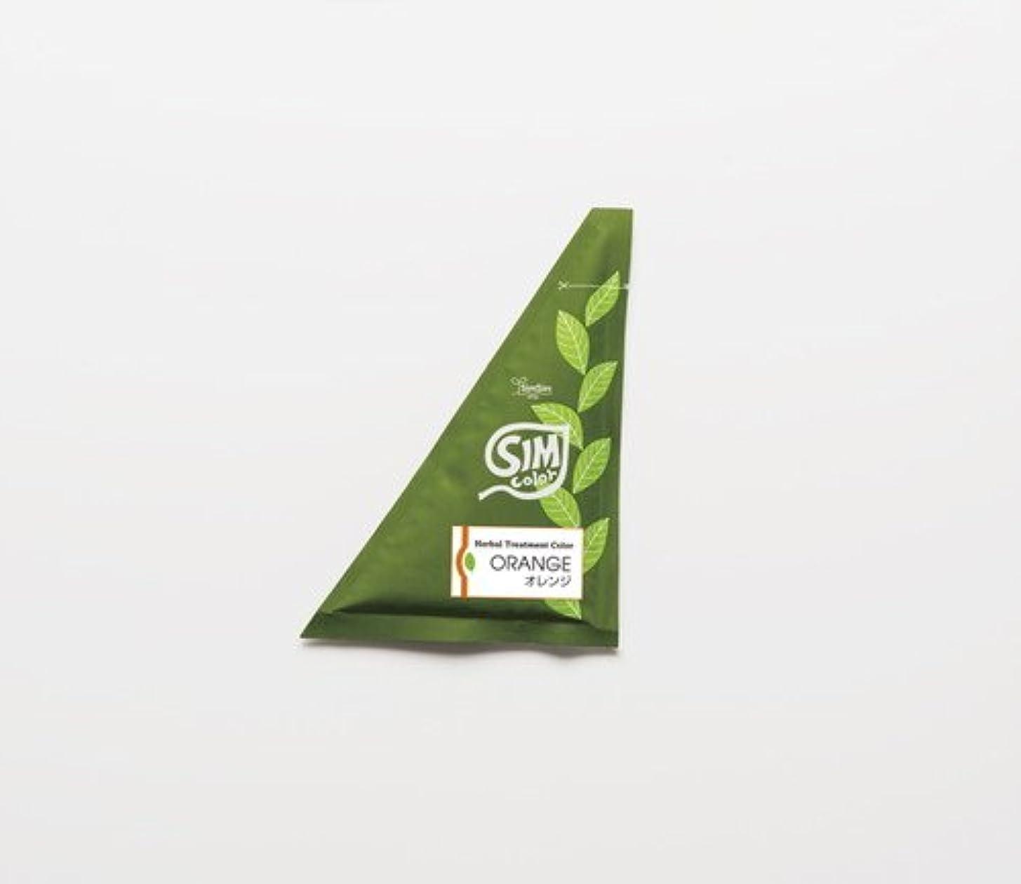 負担自分のために喉が渇いたSimSim(シムシム)お手軽簡単シムカラーエクストラ(EX)25g 2袋 オレンジ