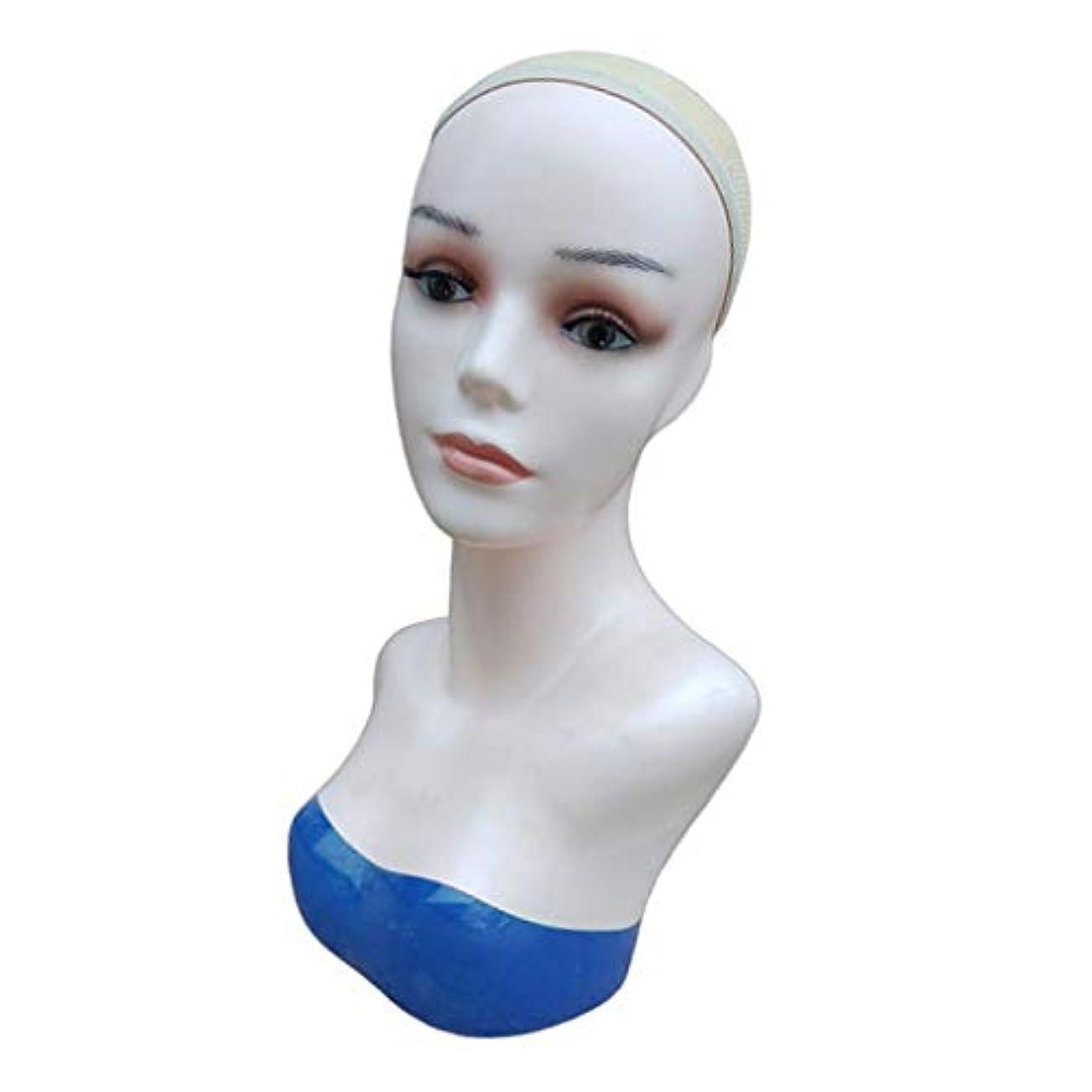 対称水銀の通信網SM SunniMix マネキンヘッド ディスプレイ ウィッグスタンド ハット ジュエリー キャップ かつら 帽子 ホルダー