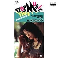 STOP THE MUSIC (MEG-CD)