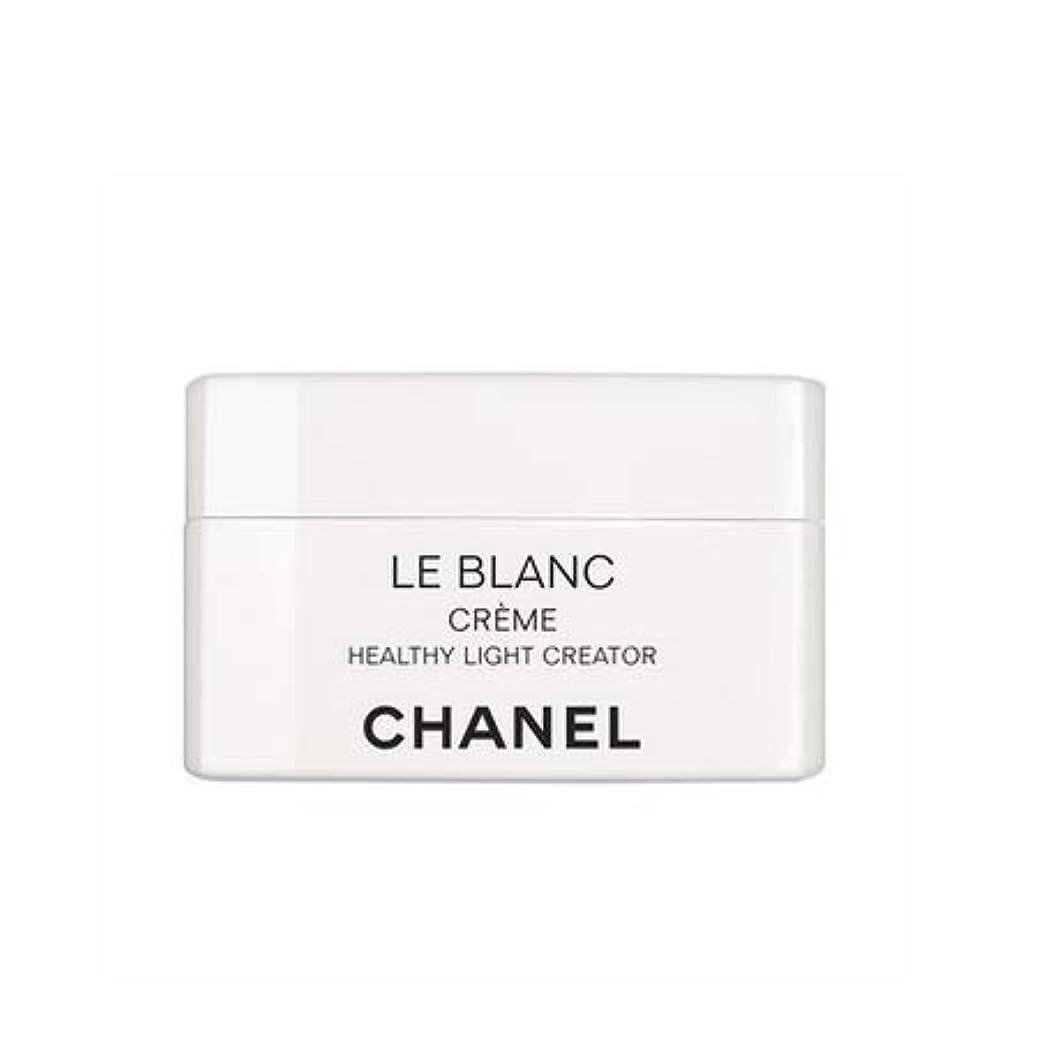 上級弱い気づかないシャネル ル ブラン クリーム HL 50g -CHANEL-