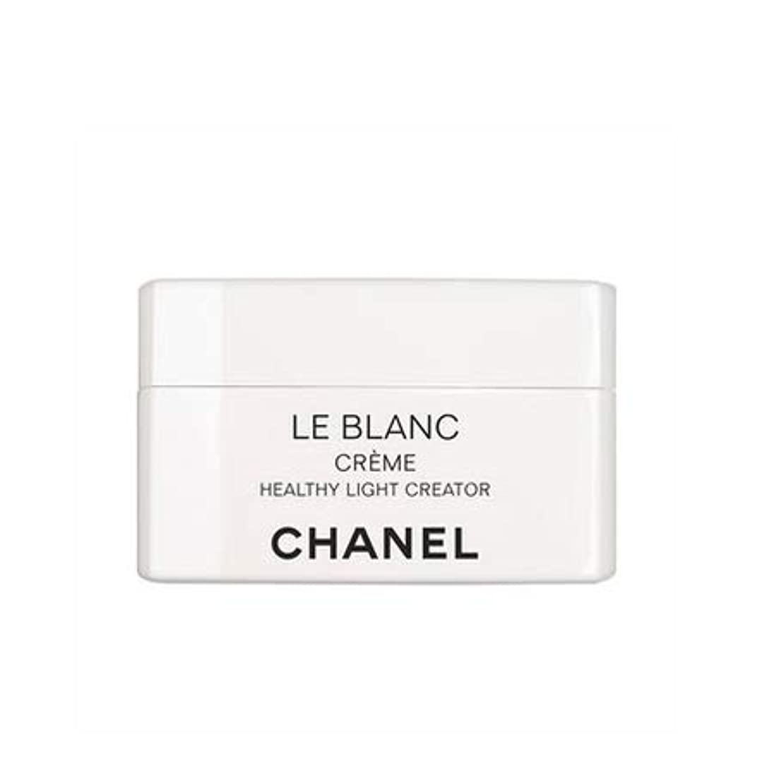 シェル感じ放つシャネル ル ブラン クリーム HL 50g -CHANEL-