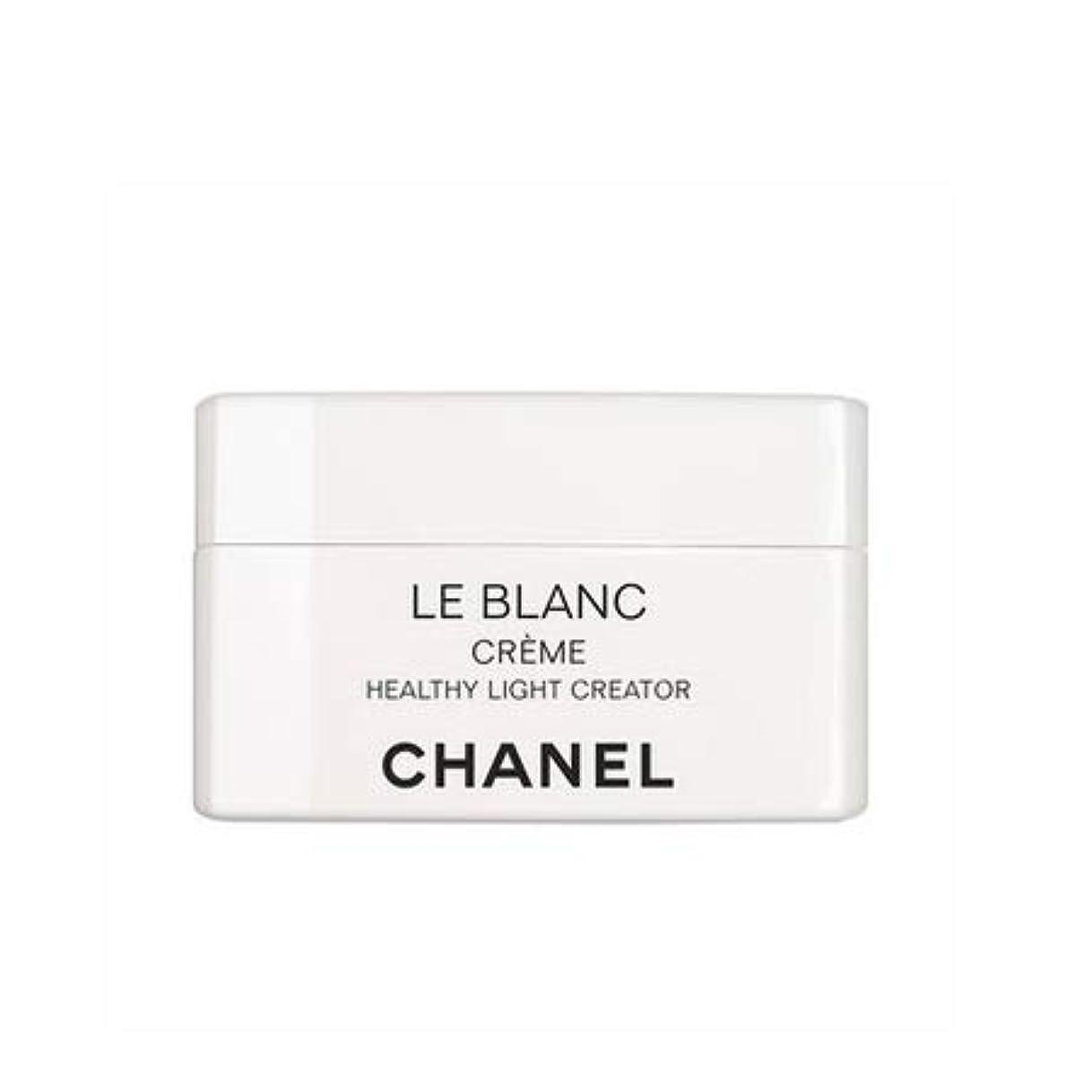 押し下げる生き返らせるきらきらシャネル ル ブラン クリーム HL 50g -CHANEL-