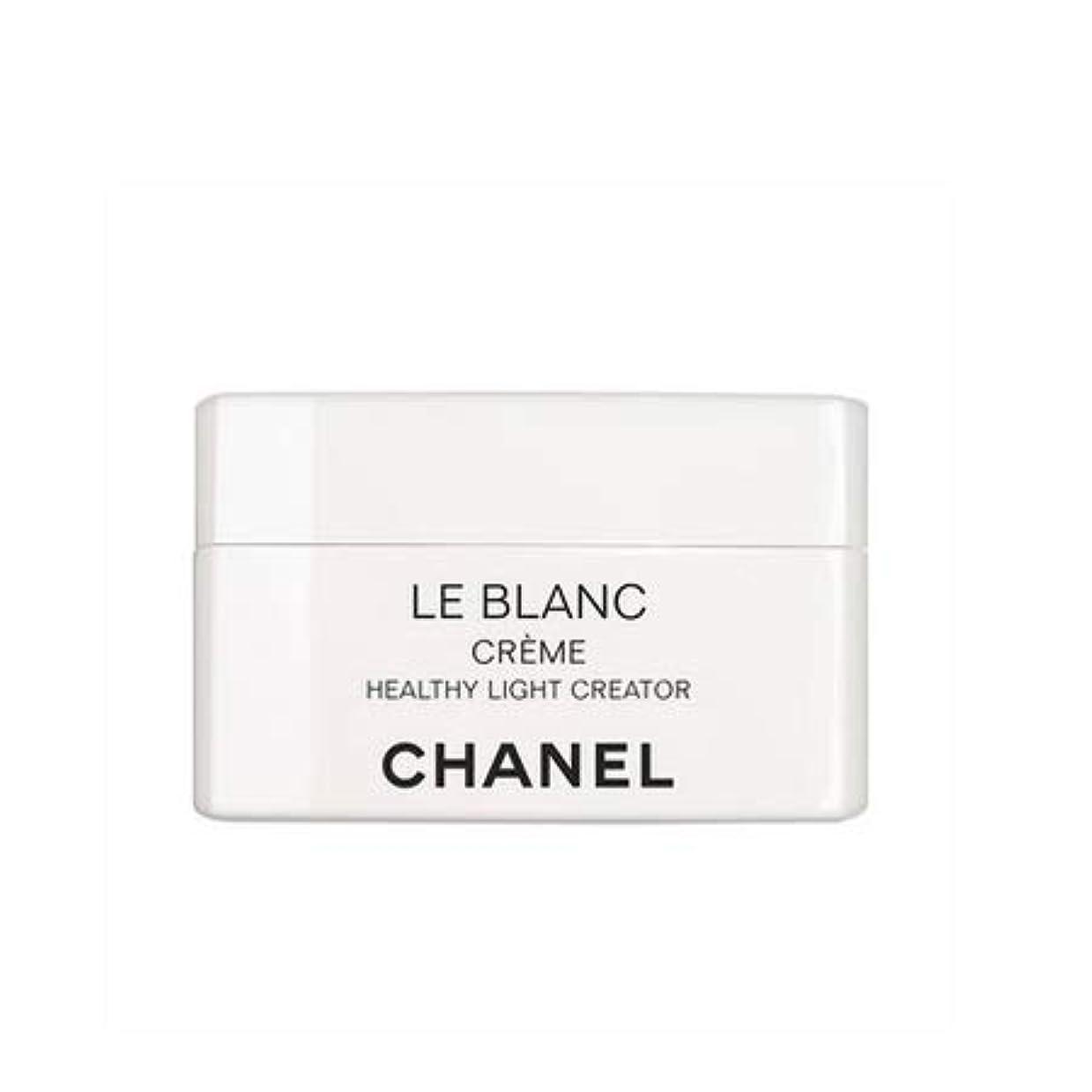 貫通する上下する目を覚ますシャネル ル ブラン クリーム HL 50g -CHANEL-
