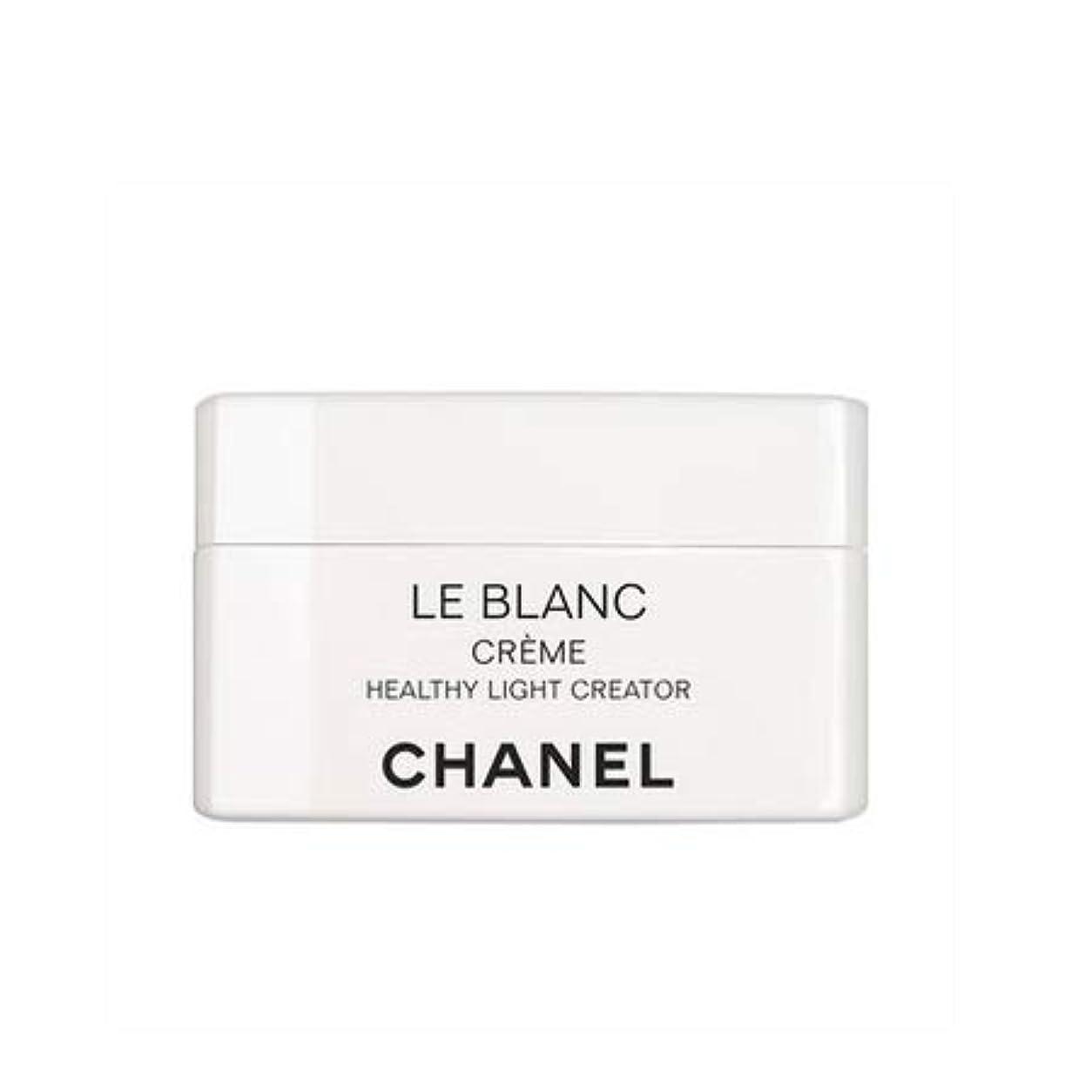 危険を冒します失う契約したシャネル ル ブラン クリーム HL 50g -CHANEL-