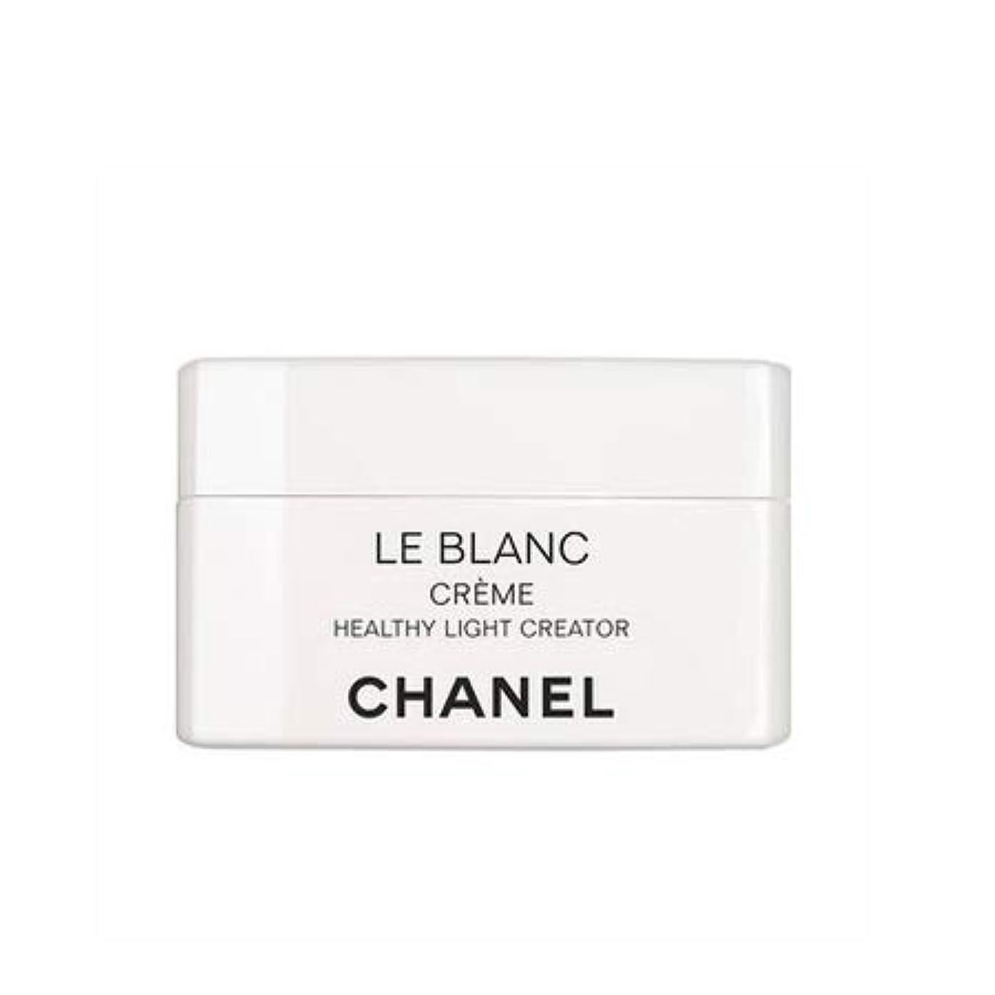 気分が良い繊細ビリーシャネル ル ブラン クリーム HL 50g -CHANEL-