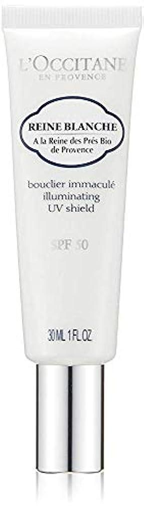 アウター爆発物スクラッチレーヌブランシュ RB ブライトUVシールド SPF50/PA++++ 30ml 美容UV乳液