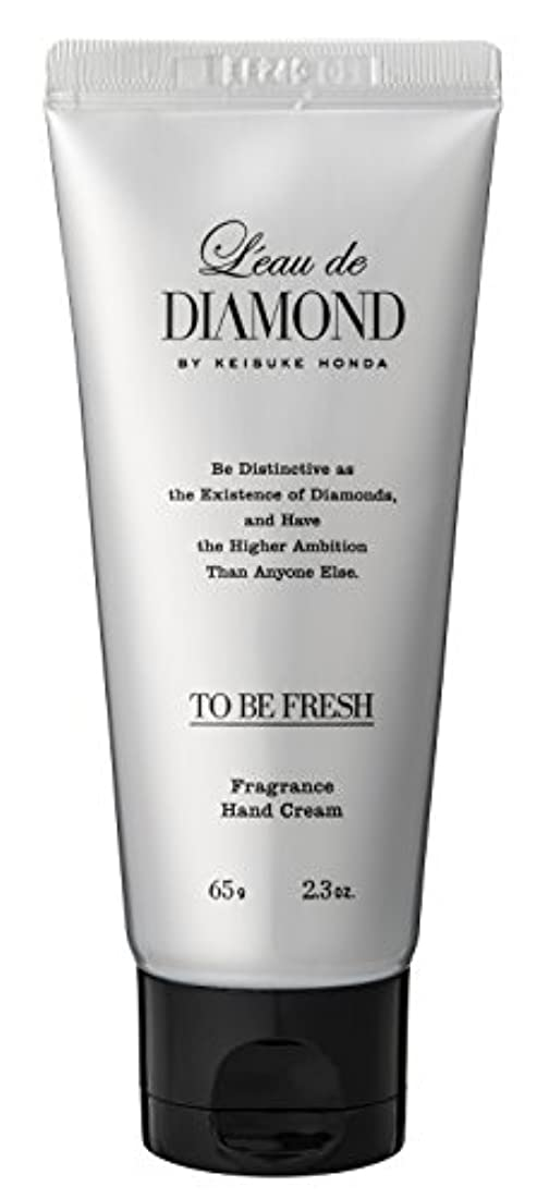 ラップスラム街序文ロードダイアモンド バイ ケイスケホンダ フレグランスハンドクリーム(To be Fresh)65g