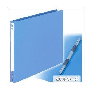 (業務用セット) コクヨ レターファイル(色厚板紙表紙) A4ヨコ ブルー 【×10セット】 ds-1639620