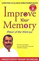 Improve Your Memory: Power of the Third Eye