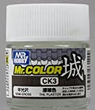 Mr.カラー CK3 漆喰色