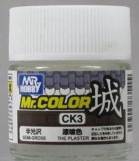 Mr.カラー CK3 漆喰色 【HTRC 3】