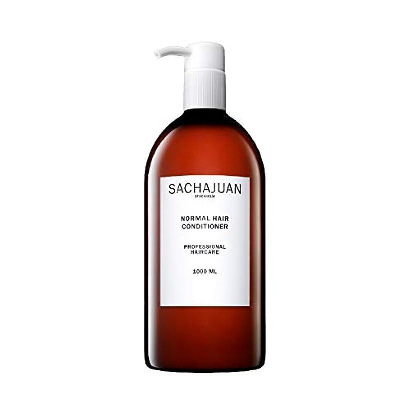 任意滑るサイレンサシャフアン Normal Hair Conditioner 1000ml/33.8oz並行輸入品