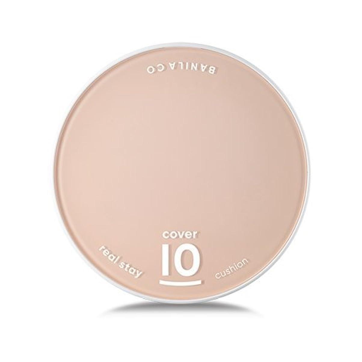 誰起きている天窓[Renewal] BANILA CO Cover 10 Real Stay Cushion 15g + Refill 15g/バニラコ カバー 10 リアル ステイ クッション 15g + リフィル 15g (#BE10...