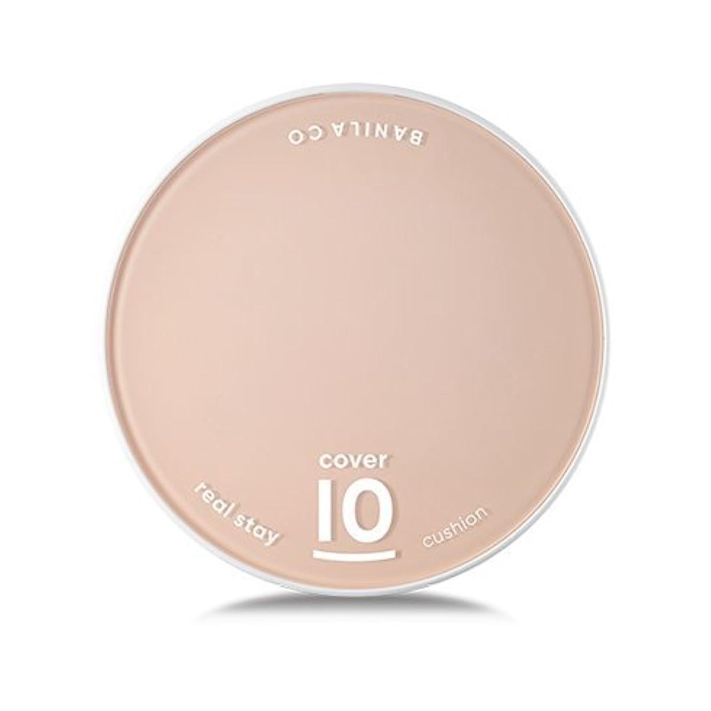 原稿俳優中断[Renewal] BANILA CO Cover 10 Real Stay Cushion 15g + Refill 15g/バニラコ カバー 10 リアル ステイ クッション 15g + リフィル 15g (#BE10...