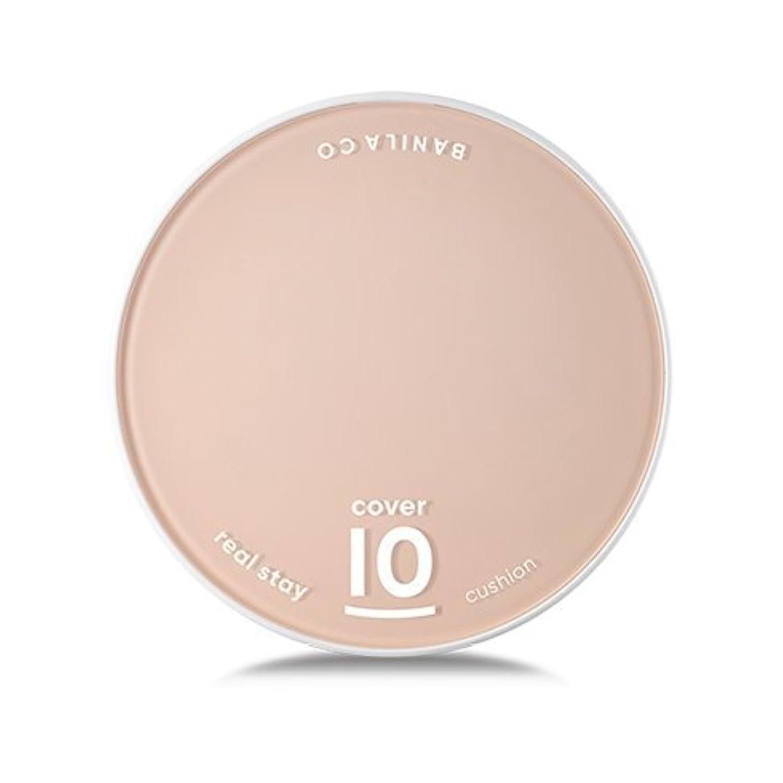 ちょうつがい無関心縮れた[Renewal] BANILA CO Cover 10 Real Stay Cushion 15g + Refill 15g/バニラコ カバー 10 リアル ステイ クッション 15g + リフィル 15g (#BE10...