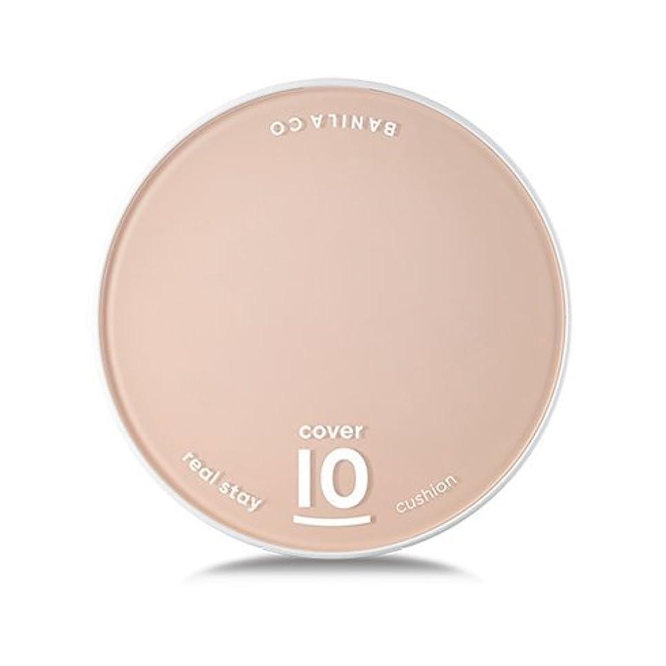 火山学者滅びるパーツ[Renewal] BANILA CO Cover 10 Real Stay Cushion 15g + Refill 15g/バニラコ カバー 10 リアル ステイ クッション 15g + リフィル 15g (#BE20...