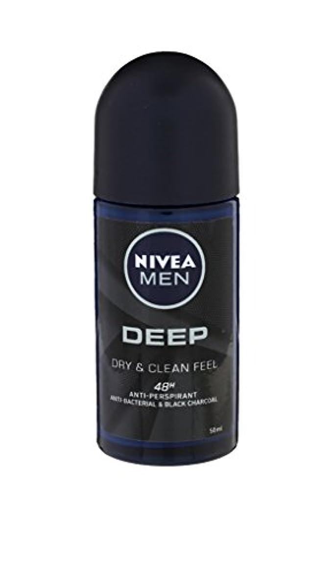 圧縮された九時四十五分代わりにNivea Deep Anti-perspirant Deodorant Roll On for Men 50ml - ニベア深い制汗剤デオドラントロールオン男性用50ml