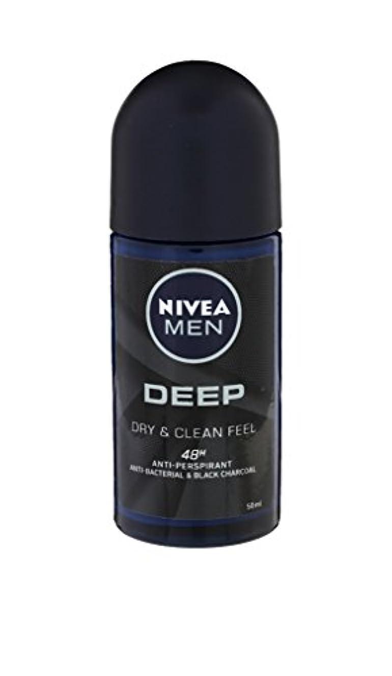 単に低い不愉快Nivea Deep Anti-perspirant Deodorant Roll On for Men 50ml - ニベア深い制汗剤デオドラントロールオン男性用50ml