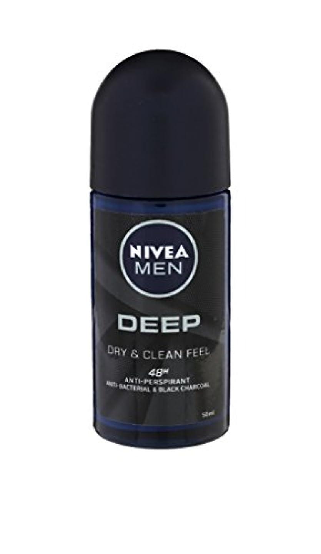 是正送ったかすれたNivea Deep Anti-perspirant Deodorant Roll On for Men 50ml - ニベア深い制汗剤デオドラントロールオン男性用50ml