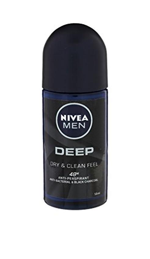 おとこ強制的重さNivea Deep Anti-perspirant Deodorant Roll On for Men 50ml - ニベア深い制汗剤デオドラントロールオン男性用50ml