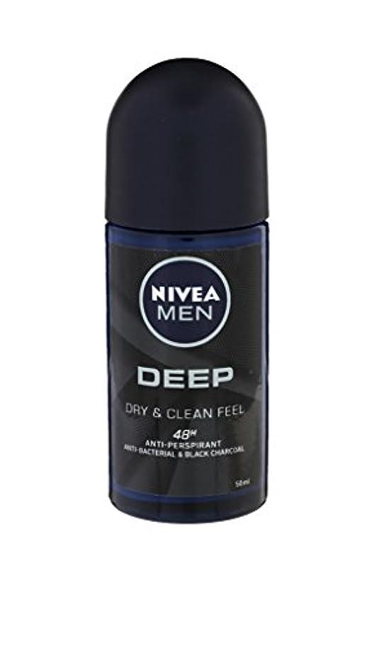 うっかり試みる更新するNivea Deep Anti-perspirant Deodorant Roll On for Men 50ml - ニベア深い制汗剤デオドラントロールオン男性用50ml
