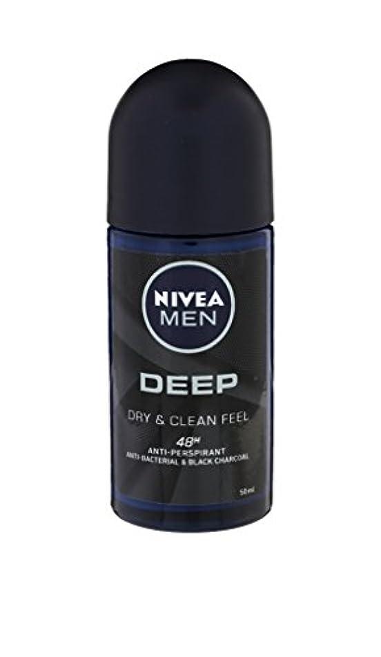 宿泊シード超えるNivea Deep Anti-perspirant Deodorant Roll On for Men 50ml - ニベア深い制汗剤デオドラントロールオン男性用50ml