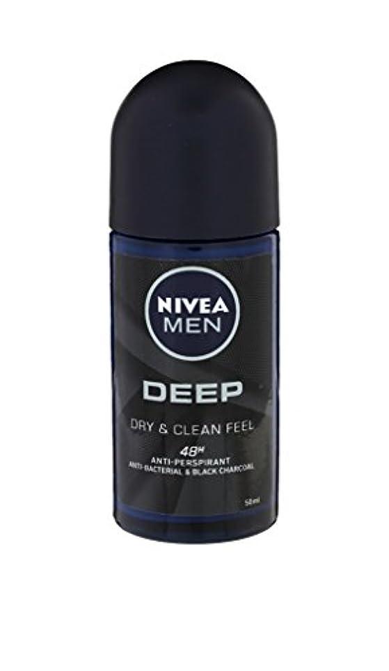 特派員とんでもない精神医学Nivea Deep Anti-perspirant Deodorant Roll On for Men 50ml - ニベア深い制汗剤デオドラントロールオン男性用50ml