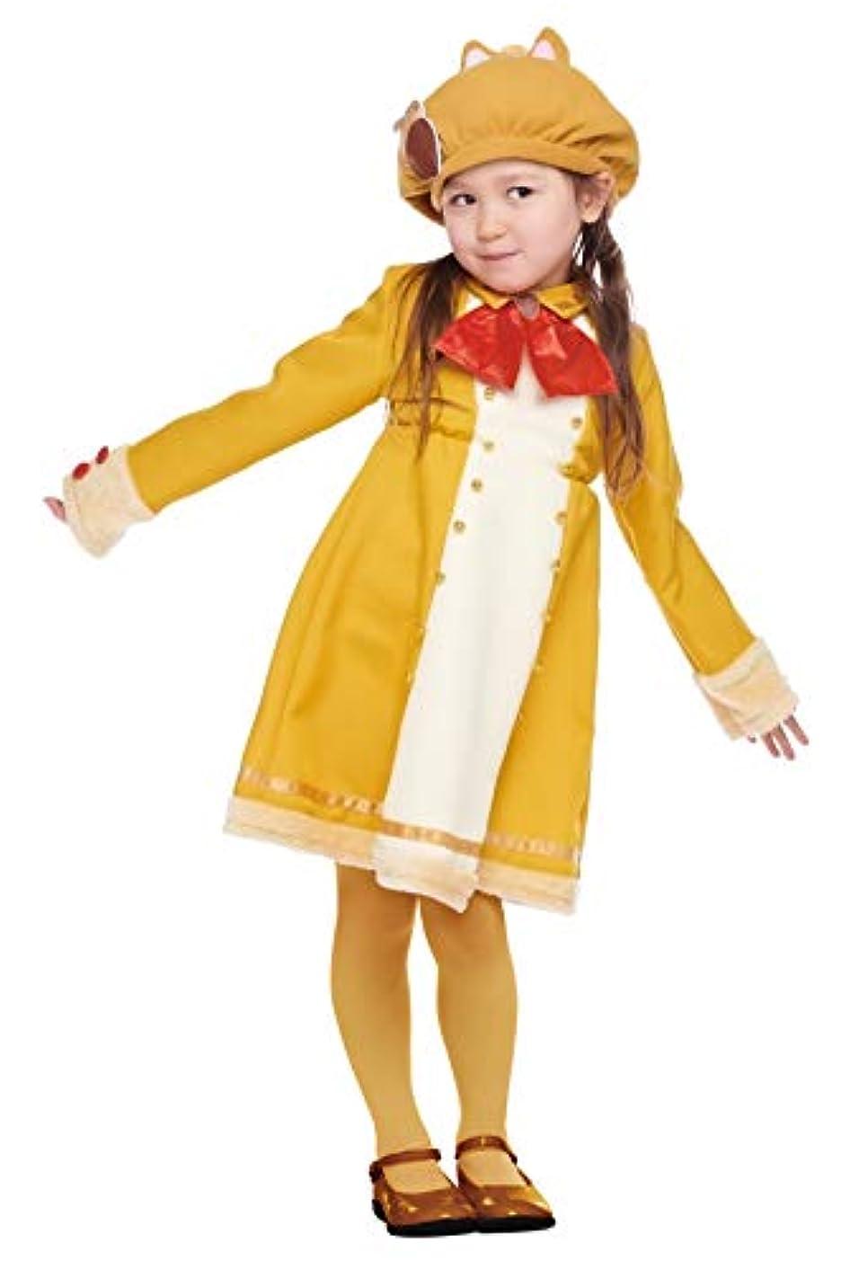 革命的実際のバスタブディズニー チップとデール デール キッズコスチューム 女の子 対応身長 S 100cm-120cm
