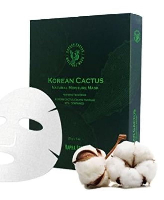 禁止する経営者心理的Mask pack シートパック フェイスマスク [PAPHA PERI]保湿顔面シートマスク(24gx5パケット)-100% 天然植物性成分含有 マスクパック| 韓国産マスクパック (1箱)
