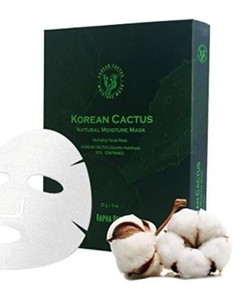 ディスカウント言う施設Mask pack シートパック フェイスマスク [PAPHA PERI]保湿顔面シートマスク(24gx5パケット)-100% 天然植物性成分含有 マスクパック| 韓国産マスクパック (1箱)