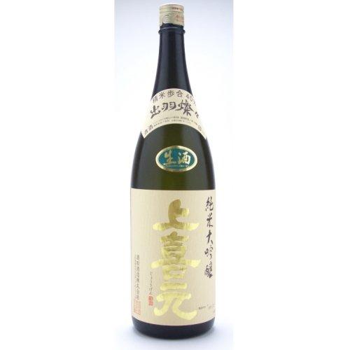 山形県 酒田酒造 上喜元(じょうきげん) 純米大吟醸 出羽燦々...