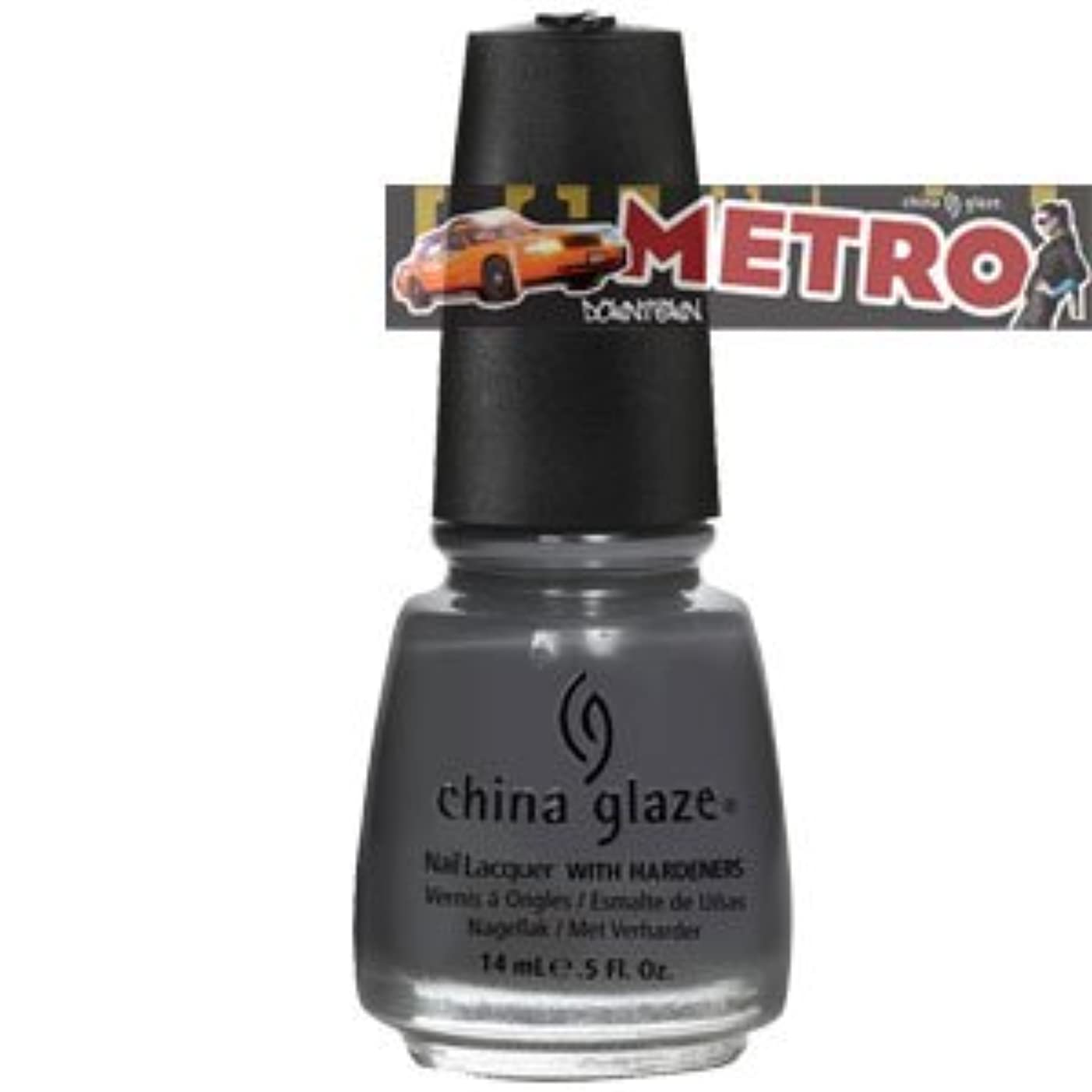アロング銃メトロポリタン(チャイナグレイズ)China Glaze メトロコレクション? Concrete Catwalk [海外直送品][並行輸入品]