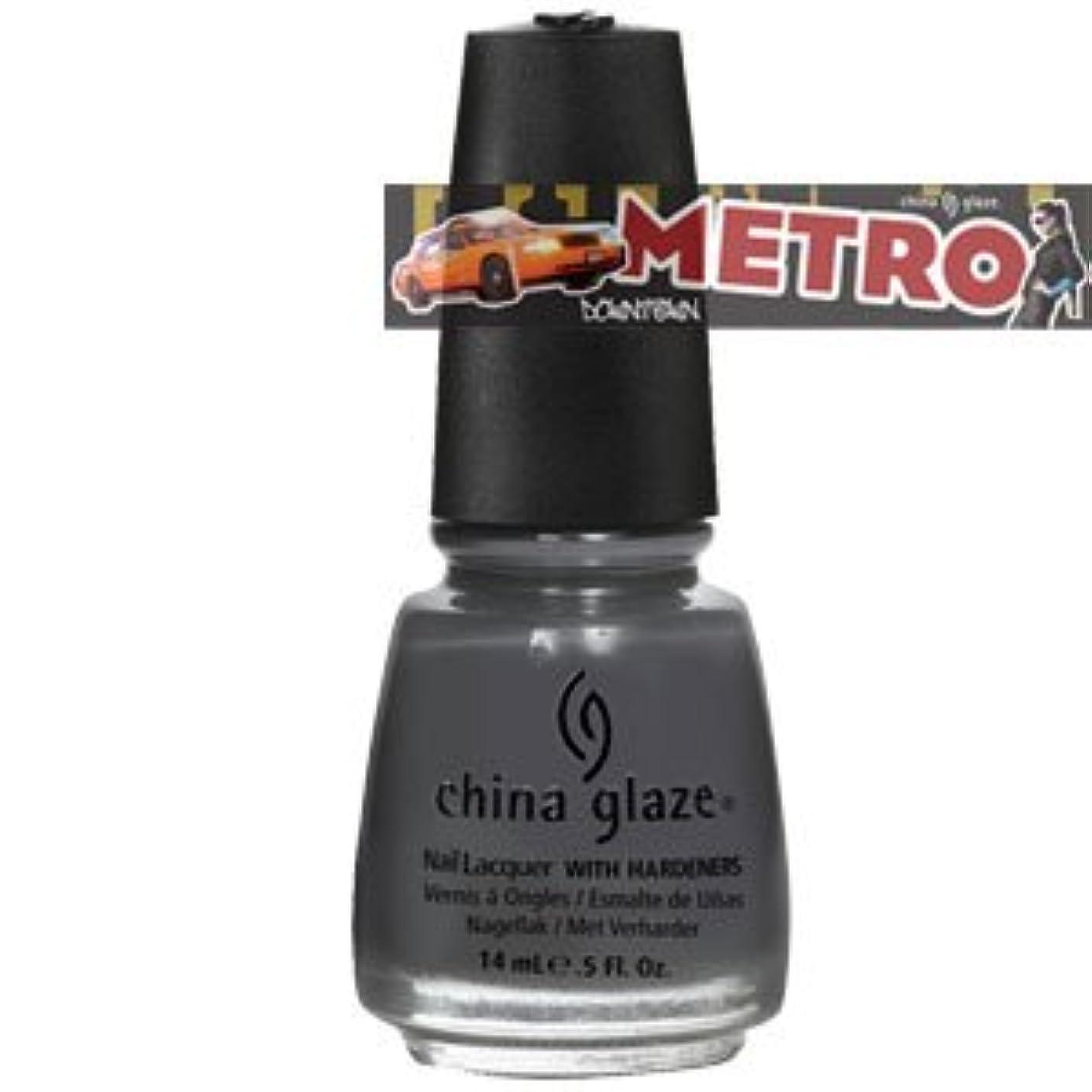 エレガント歌手ミスペンド(チャイナグレイズ)China Glaze メトロコレクション? Concrete Catwalk [海外直送品][並行輸入品]