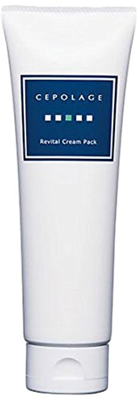 石鹸桃奨学金セポラージュ リバイタルクリームパック 200g