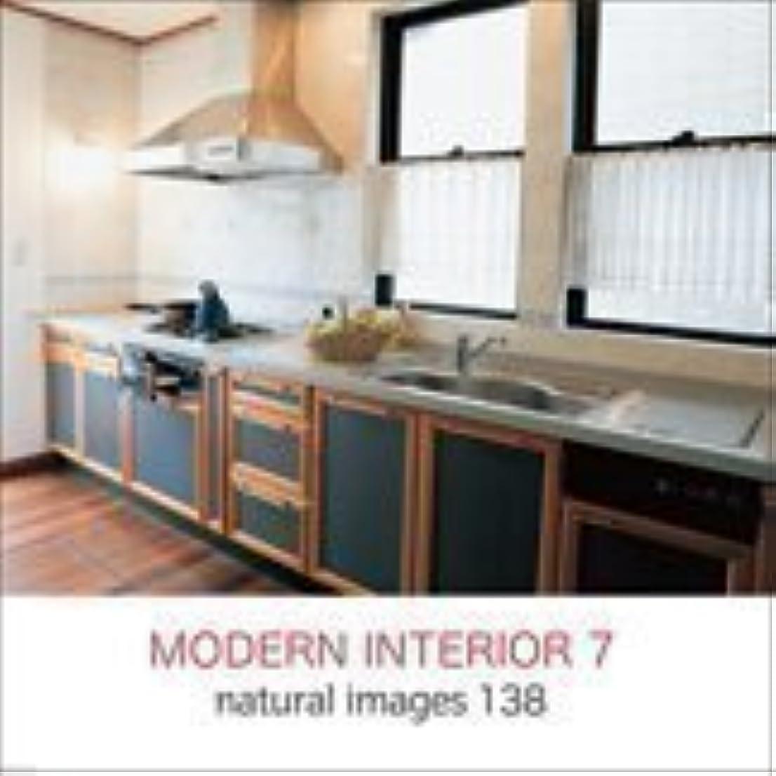 naturalimages Vol.138 MODERN INTERIOR 7