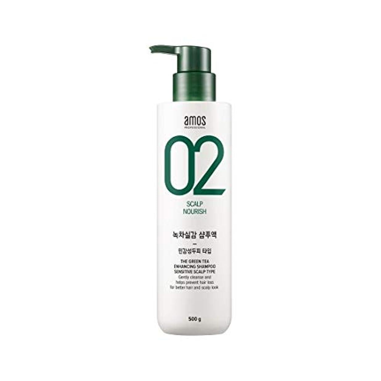 インタラクション純粋な有名Amos Green Tea Enhancing Shampoo -Sensitive 500g / アモス ザ グリーンティー エンハンシング シャンプー # センシンティブ スカルプタイプ [並行輸入品]