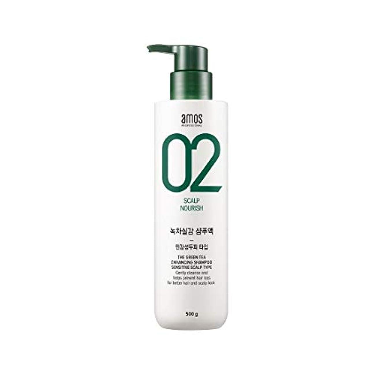 リスナー理容室倍率Amos Green Tea Enhancing Shampoo -Sensitive 500g / アモス ザ グリーンティー エンハンシング シャンプー # センシンティブ スカルプタイプ [並行輸入品]