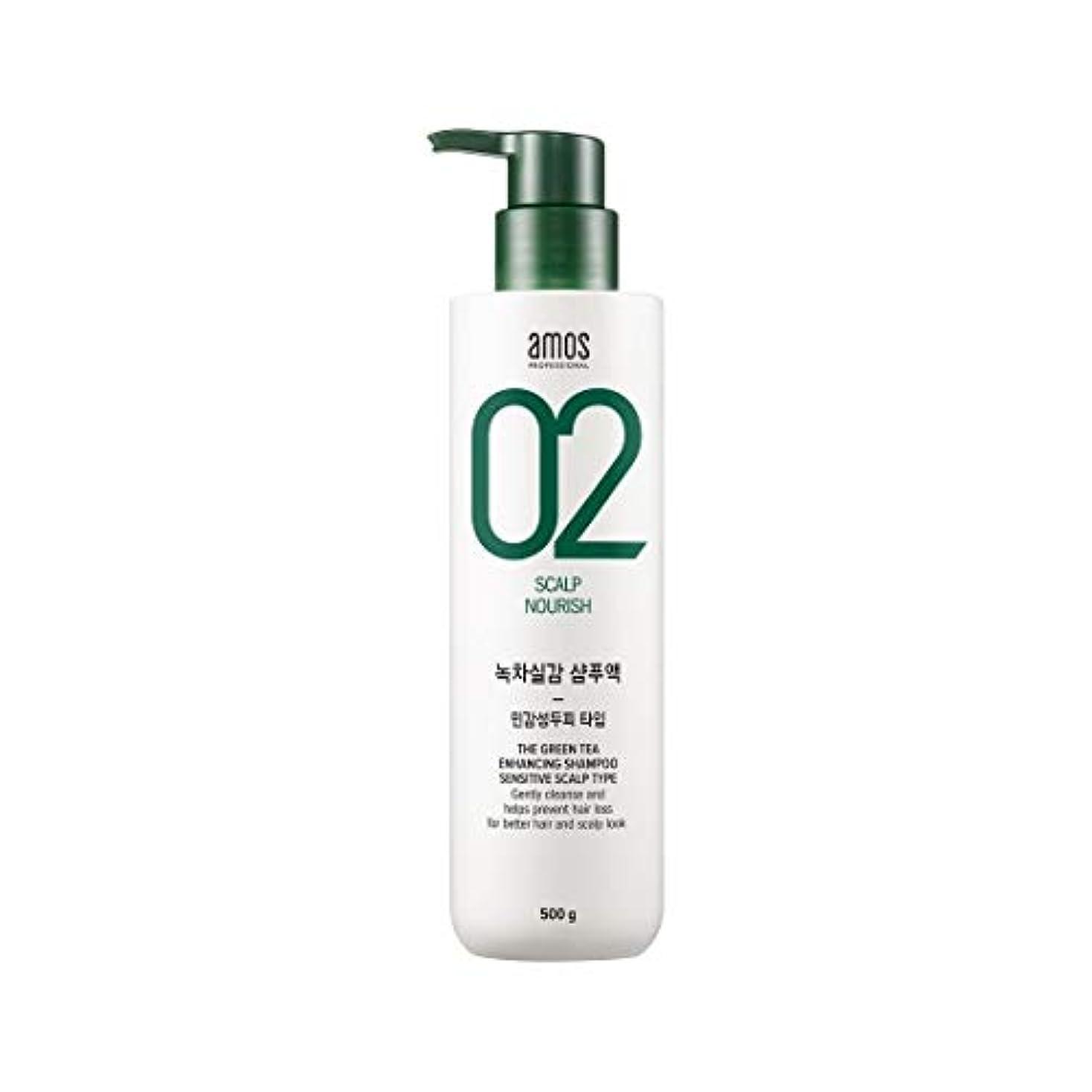 疾患マルクス主義マットレスAmos Green Tea Enhancing Shampoo -Sensitive 500g / アモス ザ グリーンティー エンハンシング シャンプー # センシンティブ スカルプタイプ [並行輸入品]