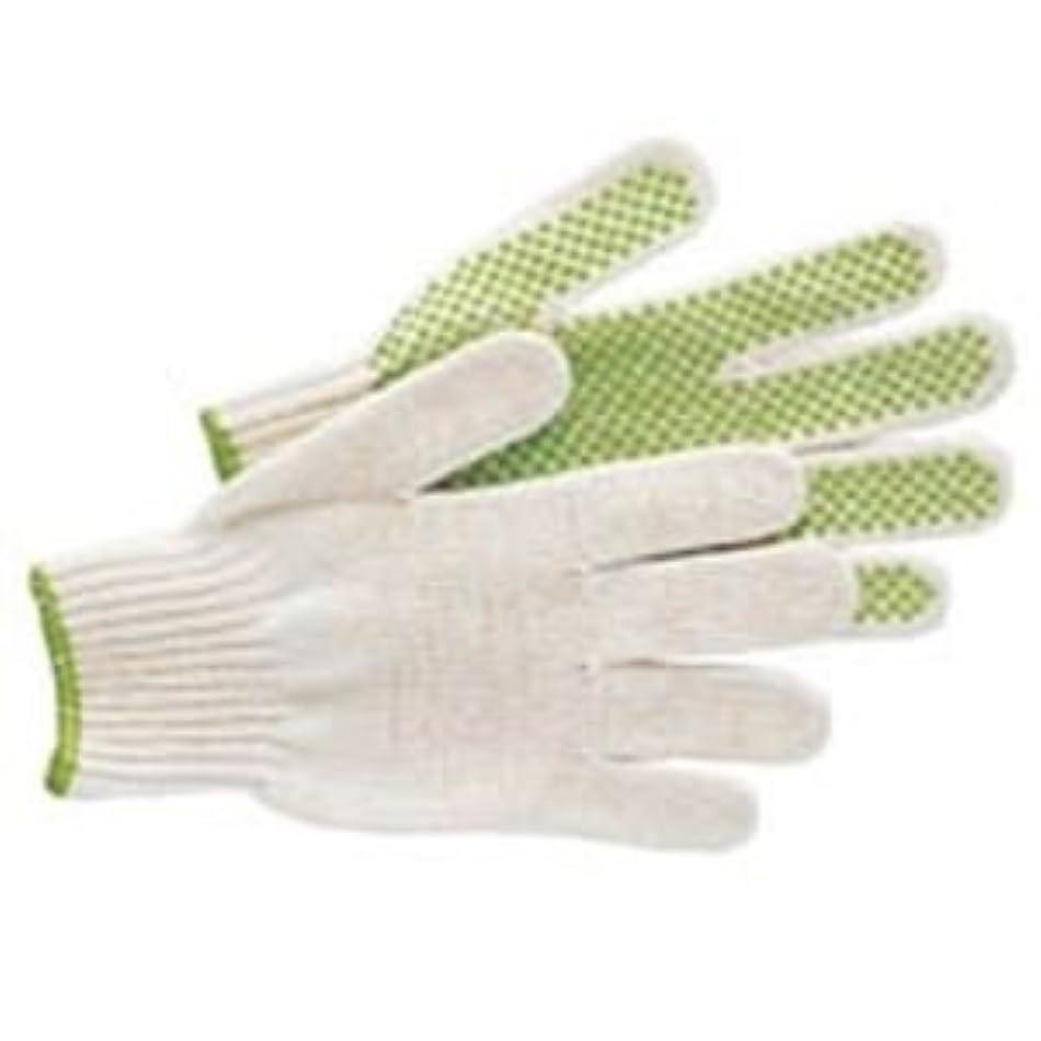 組み合わせ熱望するほのめかす(業務用100セット) 勝星産業 すべり止め付ペットハンズ厚手手袋