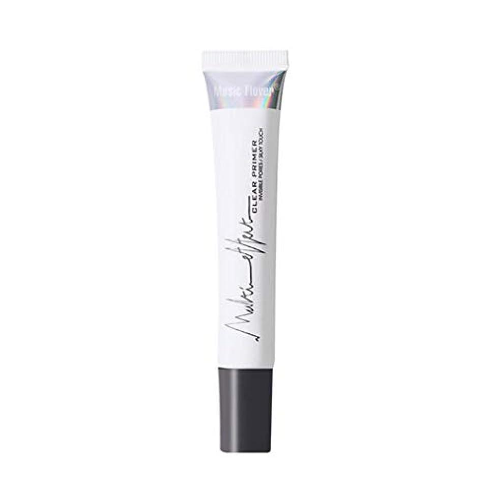 玉頬ケーブルBETTER YOU (ベター ュー) クリーム、多層修理、日焼け止め、保湿、美白、UVプロテクション