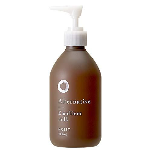 ALTERNATIVE (オルタナティブ) エモリエントミルク モイスト 240mlのバリエーション2