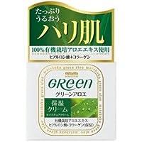【明色】明色グリーン モイスチュアクリーム 48g