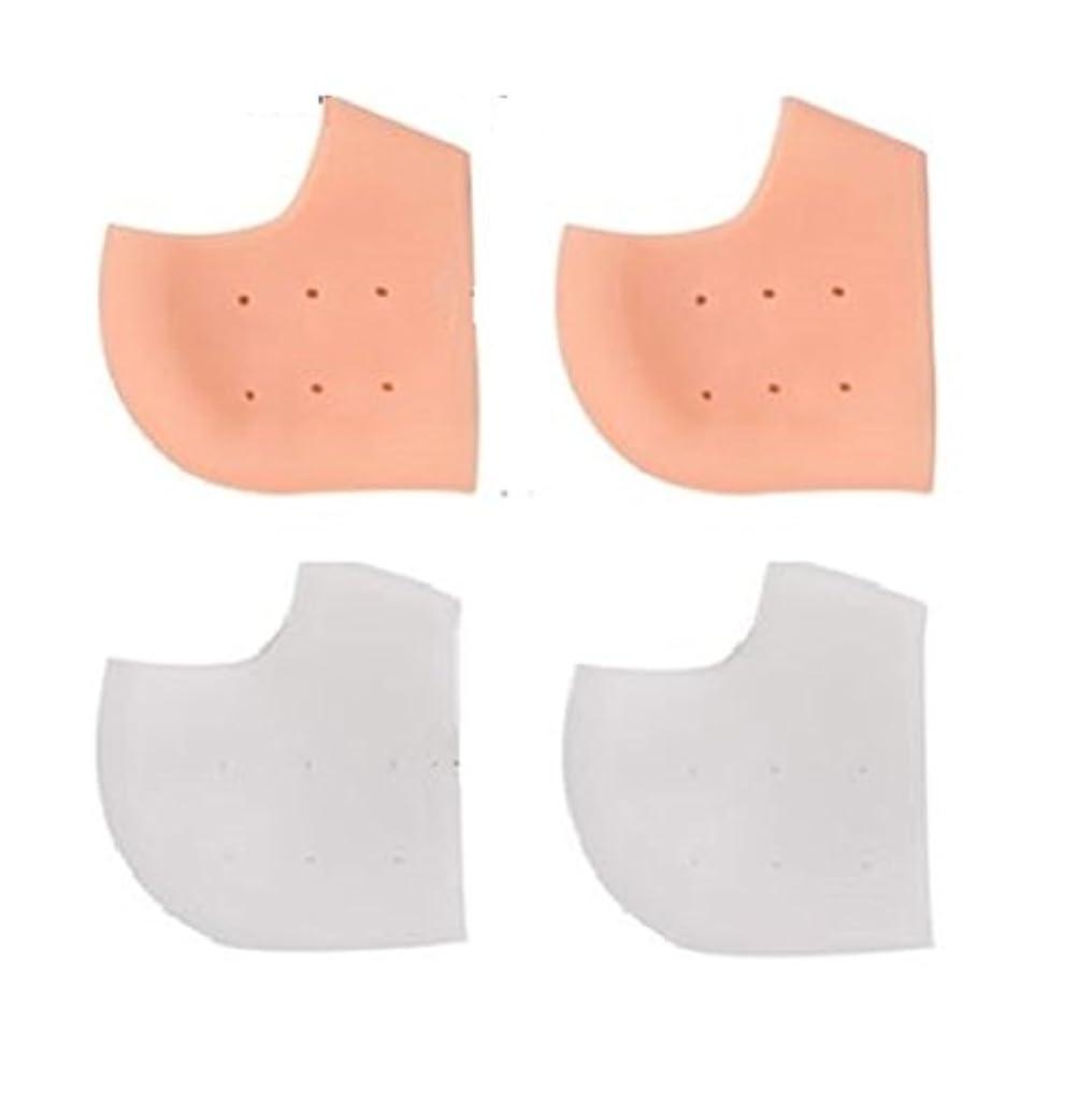 カード血色の良い順応性のあるパンプス ヒール かかとインソール かかと保護カバー 足底筋膜炎 痛み緩和 角質ケア 保湿 美脚 衝撃吸収 かかとサポーター 2色セット 男女兼用 KS202