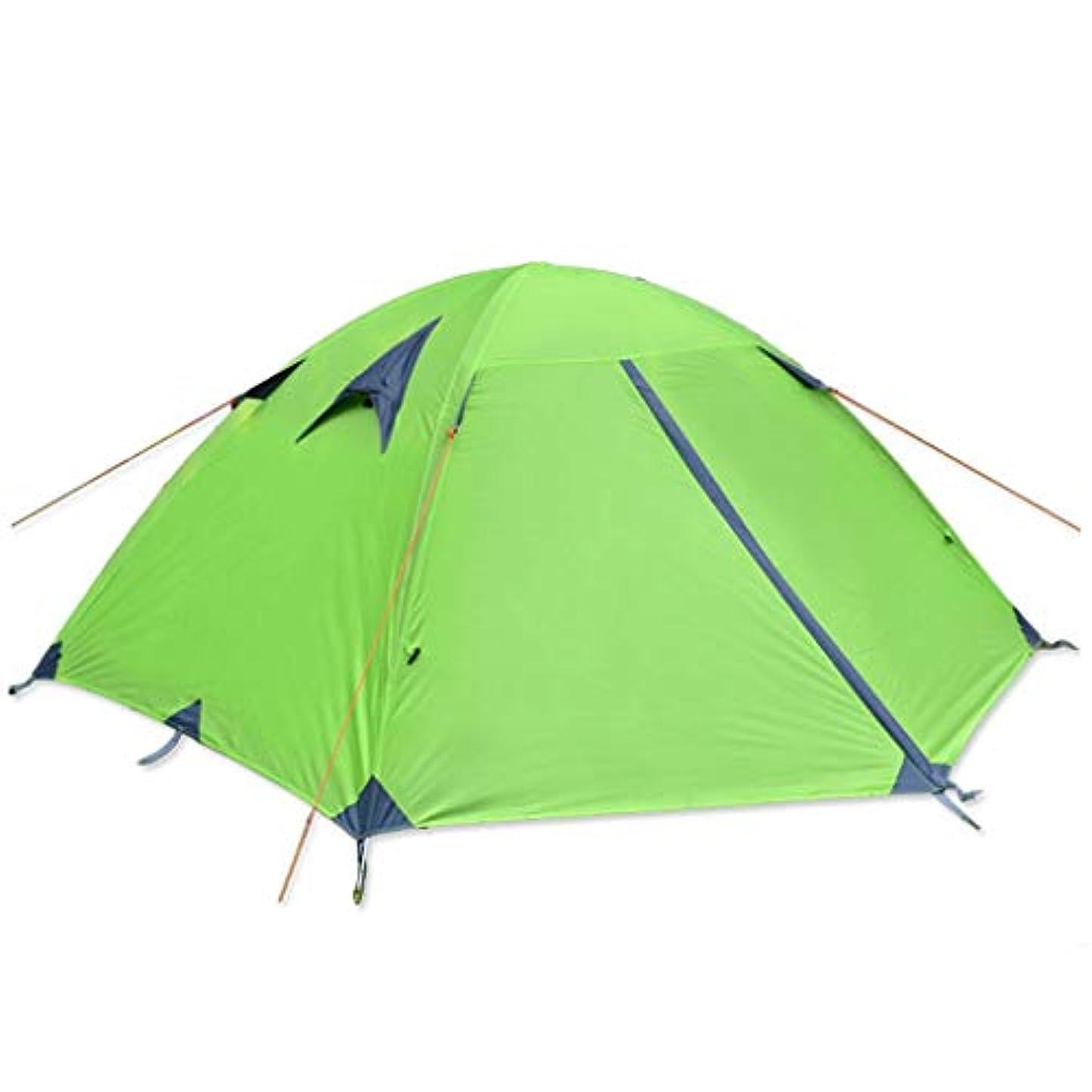 膜知人IDWOI テント キャンプテント2-3人二重層家族テント屋外防雨軽量ドームテントカップルテント、2色 (Color : Green)