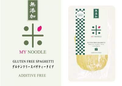 【小林生麺】無添加グルテンフリースパゲティー