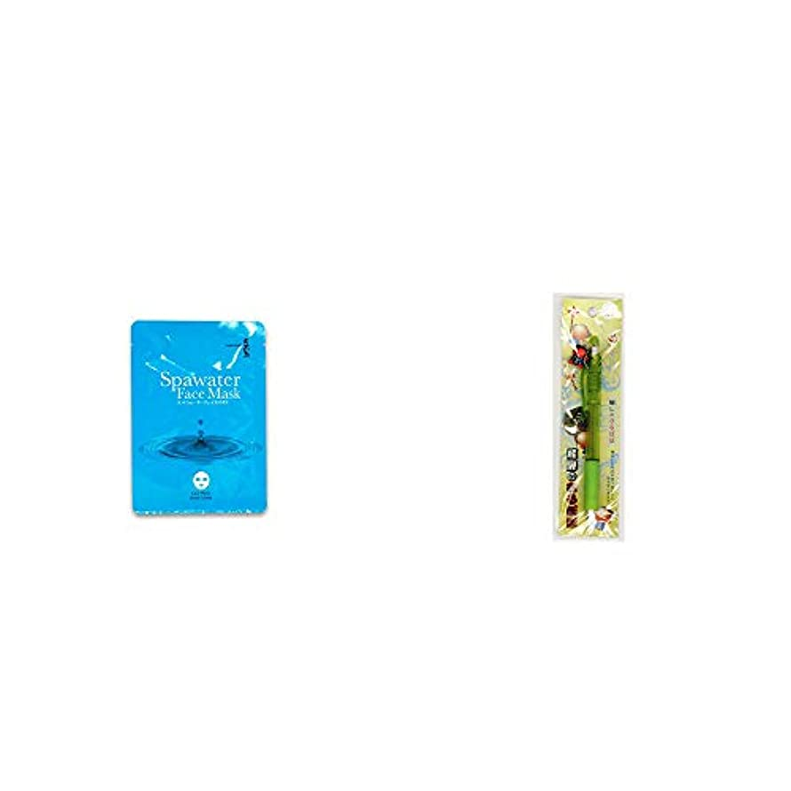 ライン受賞シャット[2点セット] ひのき炭黒泉 スパウォーターフェイスマスク(18ml×3枚入)?さるぼぼ 癒しシャープペン 【グリーン】