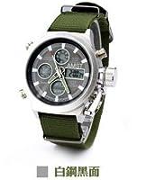 2016 新 AMST は、男性の高級ブランド 5ATM 50 メートルダイビング Led デジタル アナログクォーツ腕時計男性ファッションスポーツ軍事腕時計