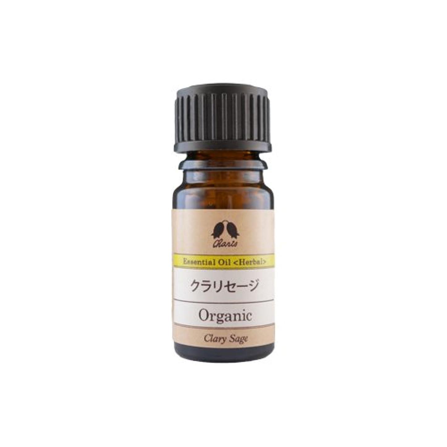 消毒剤ベルベット穴カリス クラリセージ オーガニック オイル 5ml