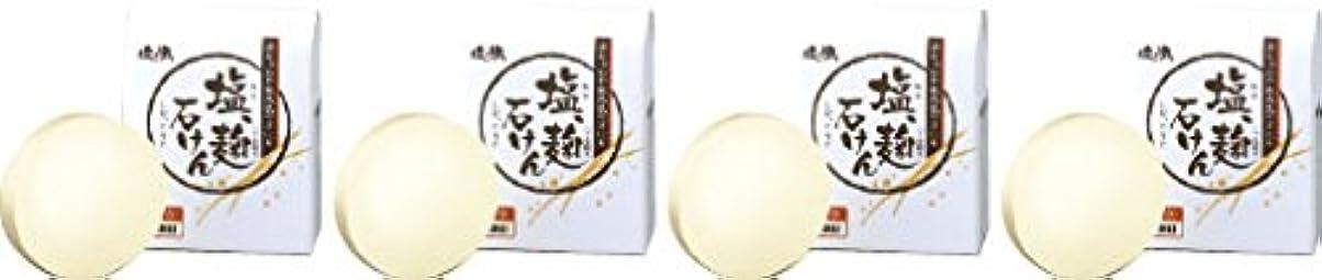 栄光のレーザプレミアムダイム 塩の精 無添加 塩、麹石けん 80g 4個セット